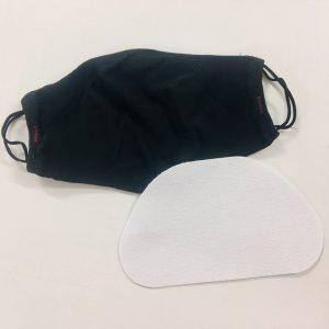 Masque et filtre lavable (Lot de 10 unités)